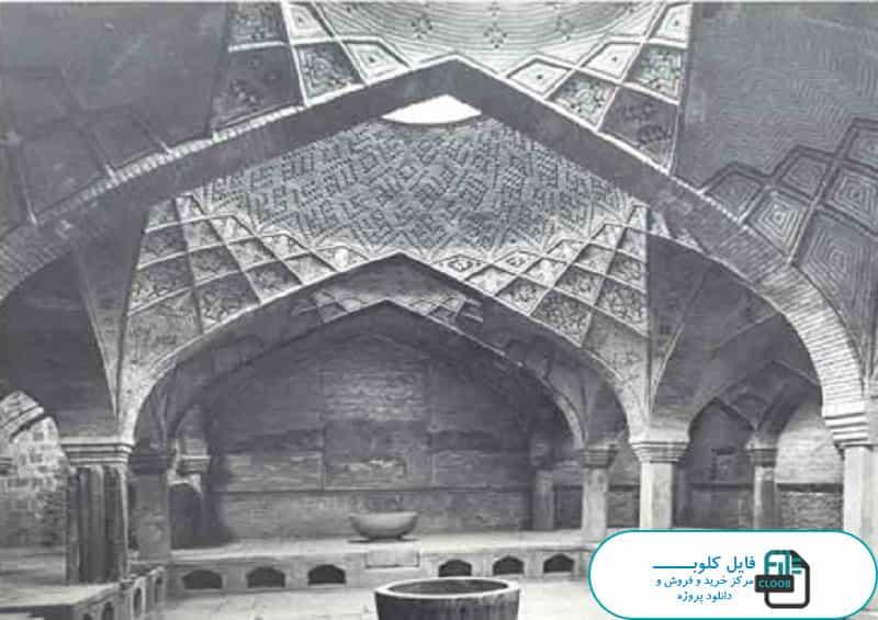 دانلود پروژه مرمت حمام خان بیگ قره ضیاالدین