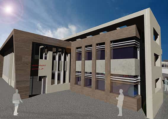 پایان نامه طراحی دانشکده هنر و معماری