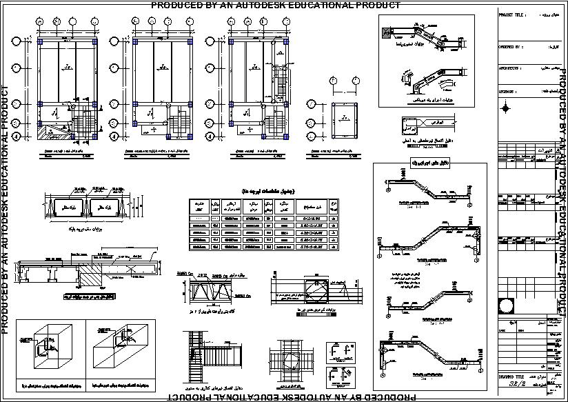 نقشه معماری و سازه نظام مهندسی