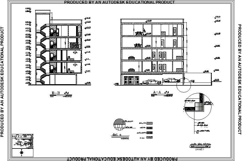 نقشه های کامل ساختمان مورد تائید سازمان نظام مهندسی