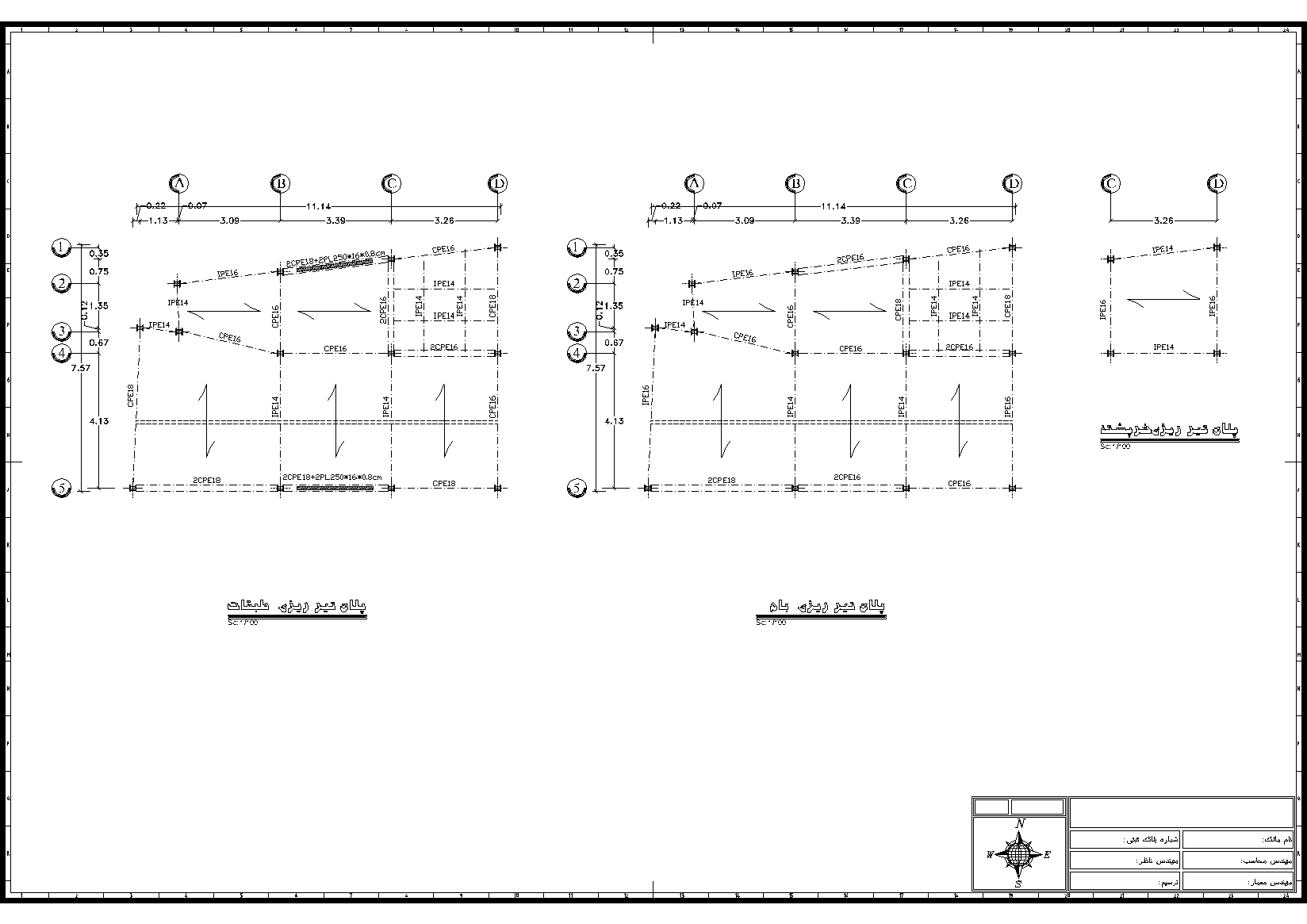 نقشه ساختمان مسکونی دو خوابه