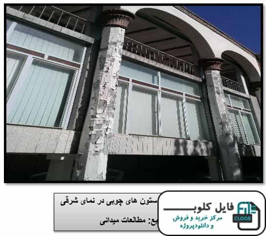 دانلود پروژه مرمت خانه حاج شیخ تبریز