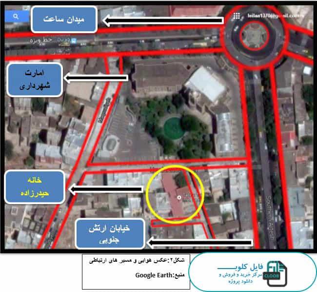 مرمت خانه حیدرزاده تبریز