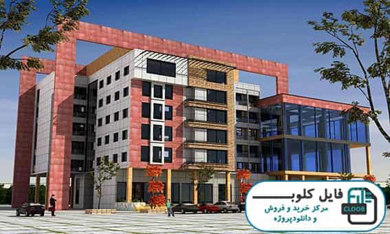 دانلود پروژه پایان نامه طراحی هتل 4 ستاره