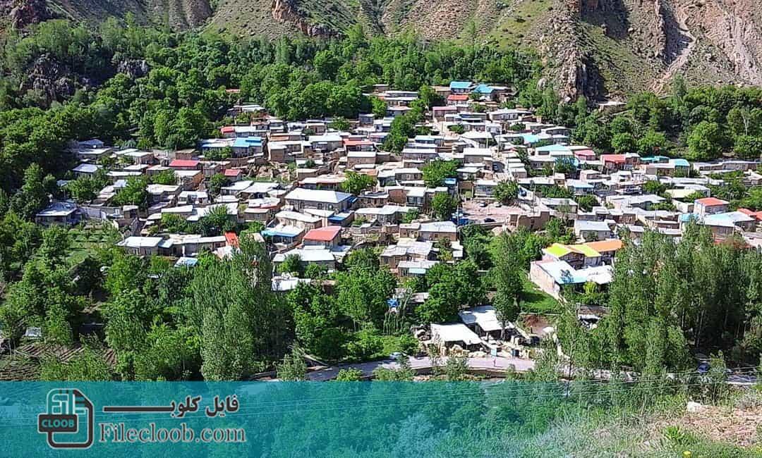 دانلود پروژه روستای ارزیل ورزقان