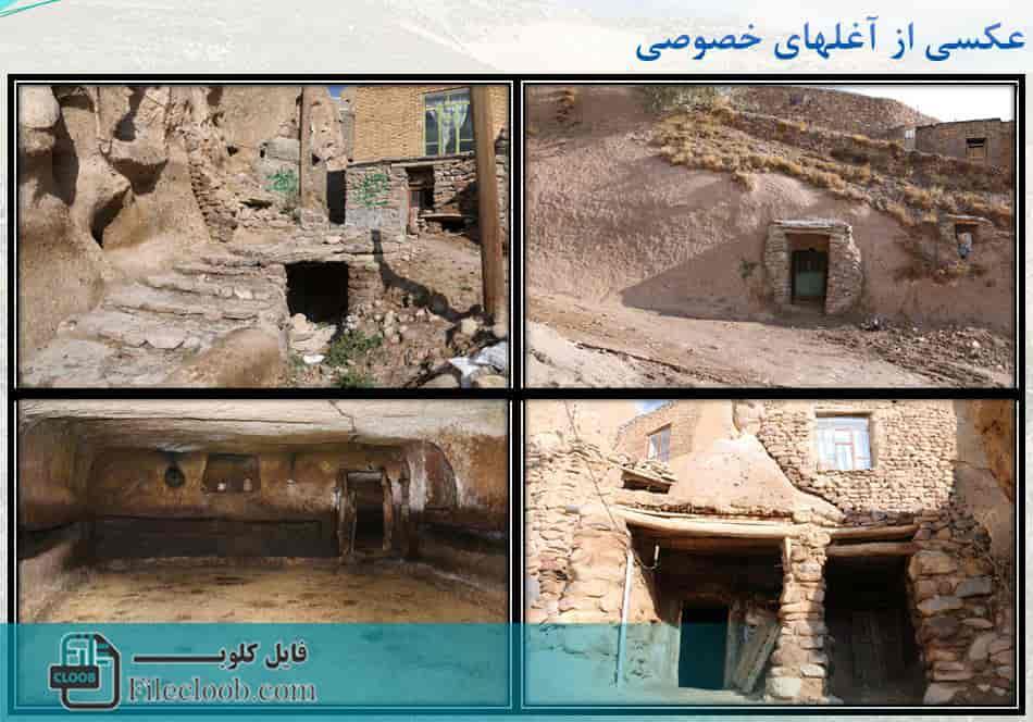 دانلود پروژه روستای کندوان