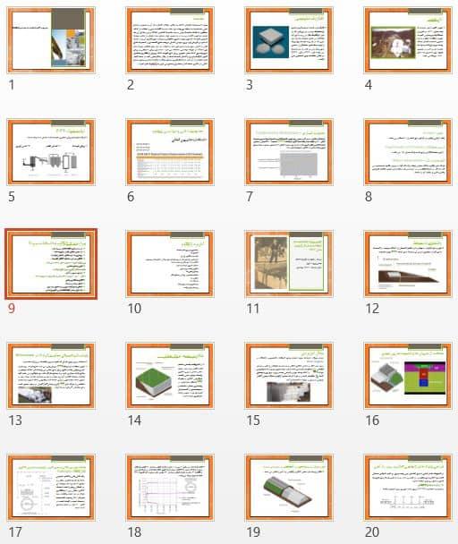 کاربرد ژئوفوم در مهندسی ژئوتکنیک