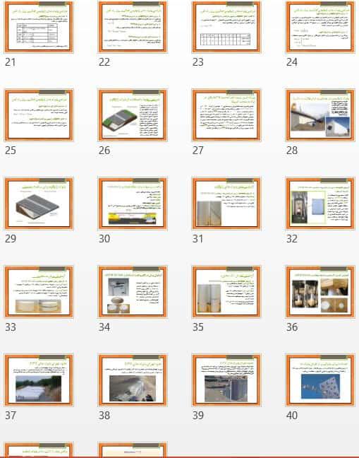 کاربرد فوم در مهندسی ژئوتکنیک
