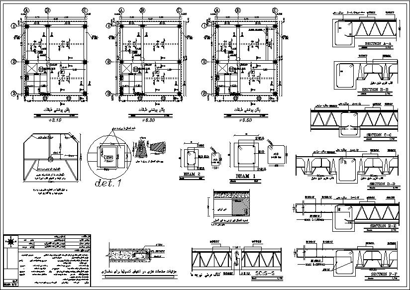 نقشه مورد تائید سازمان نظام مهندسی