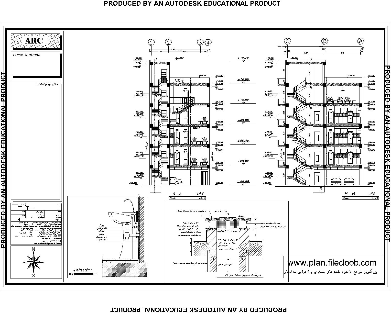 نقشه ساختمان 5 طبقه