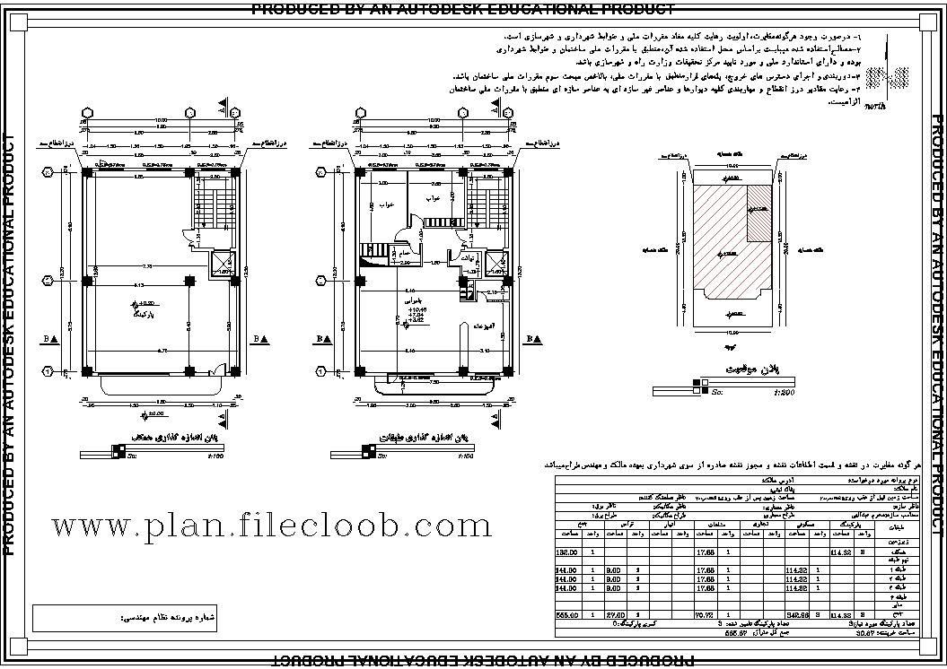 نقشه ساختمان چهار طبقه