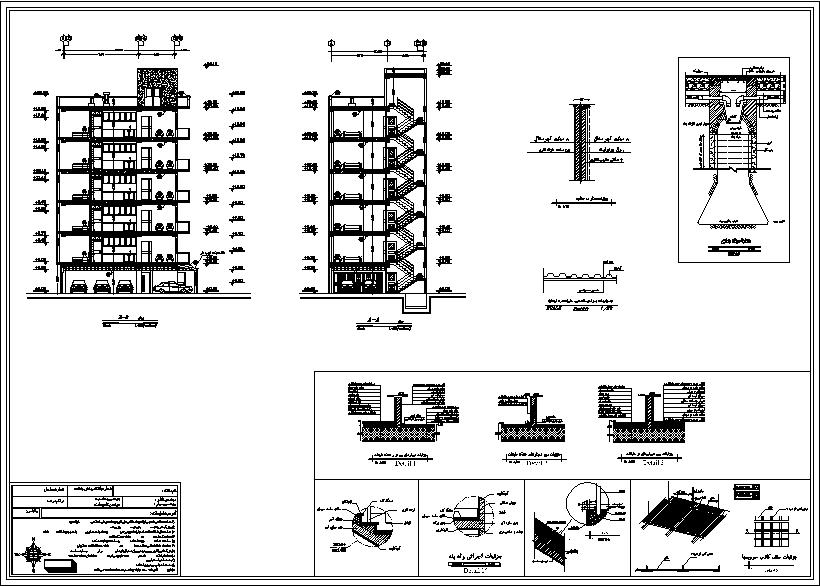 پلان مسکونی با عرض ده متر
