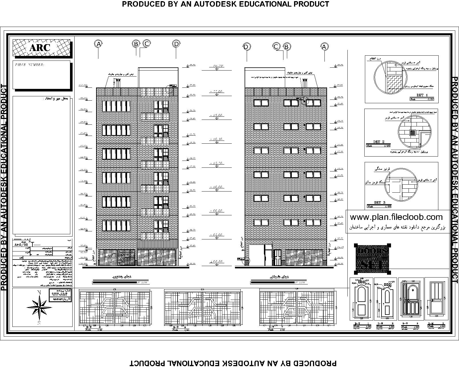 نقشه آپارتمان مسکونی