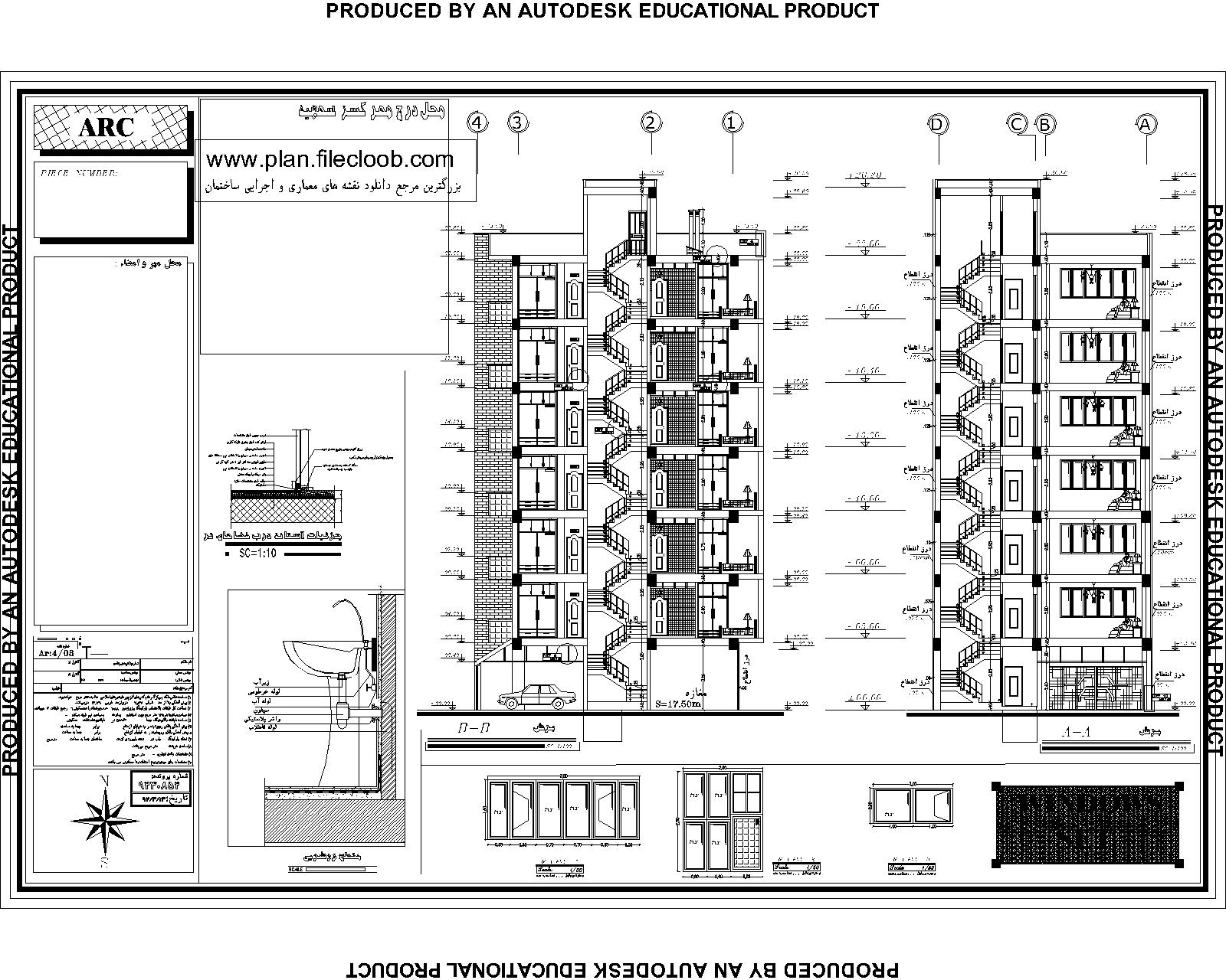 پلان معماری مجتمع مسکونی