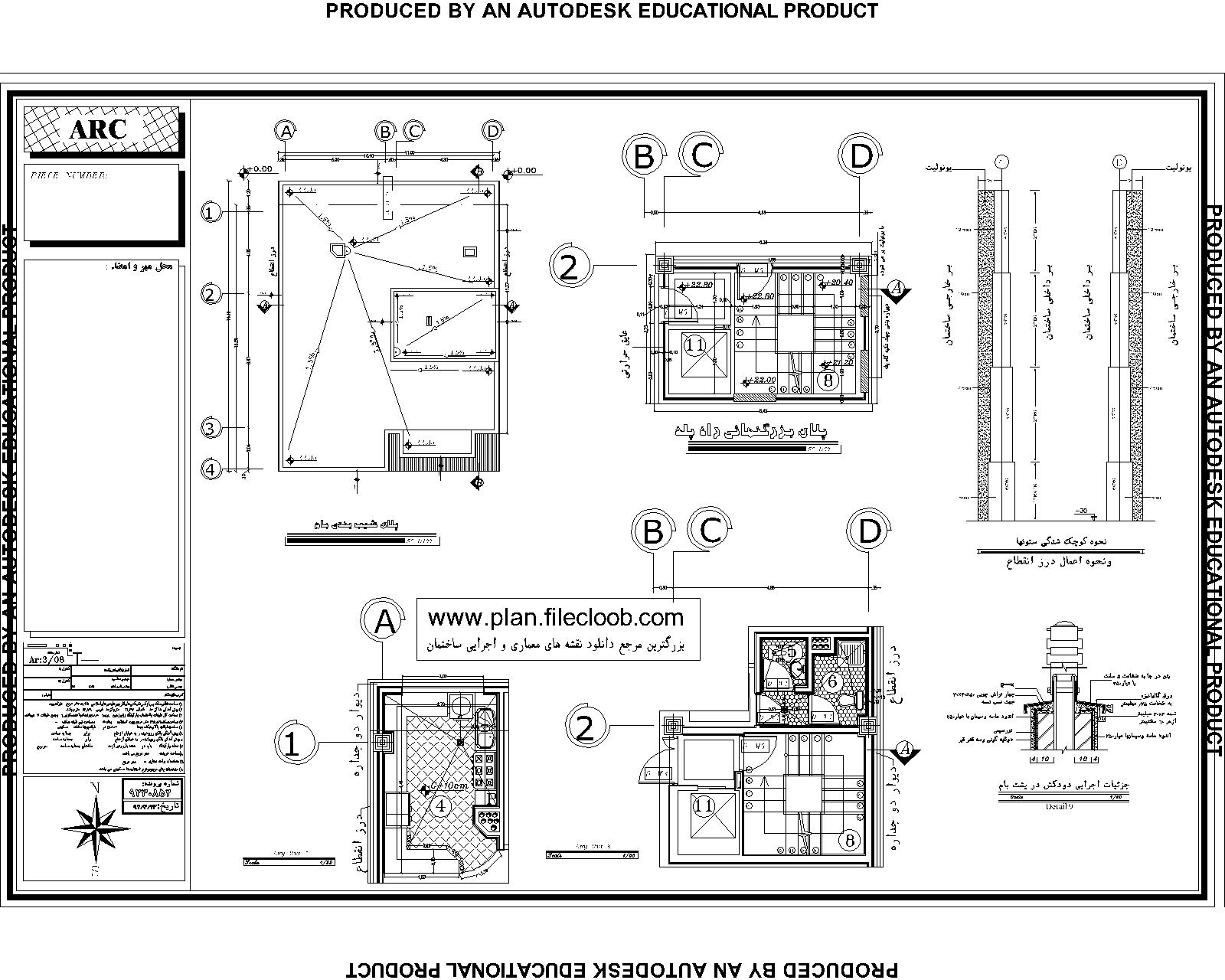 نقشه اجرایی ساختمان