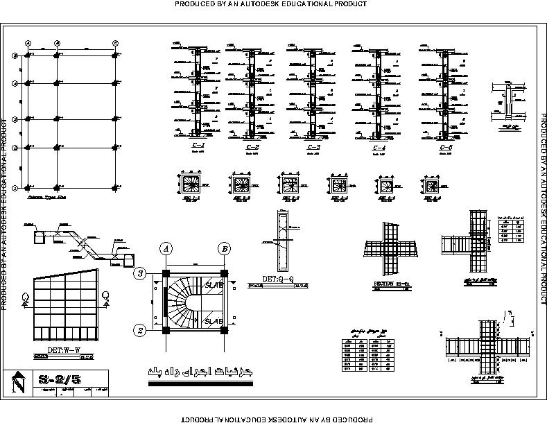 نقشه پلان ساختمان
