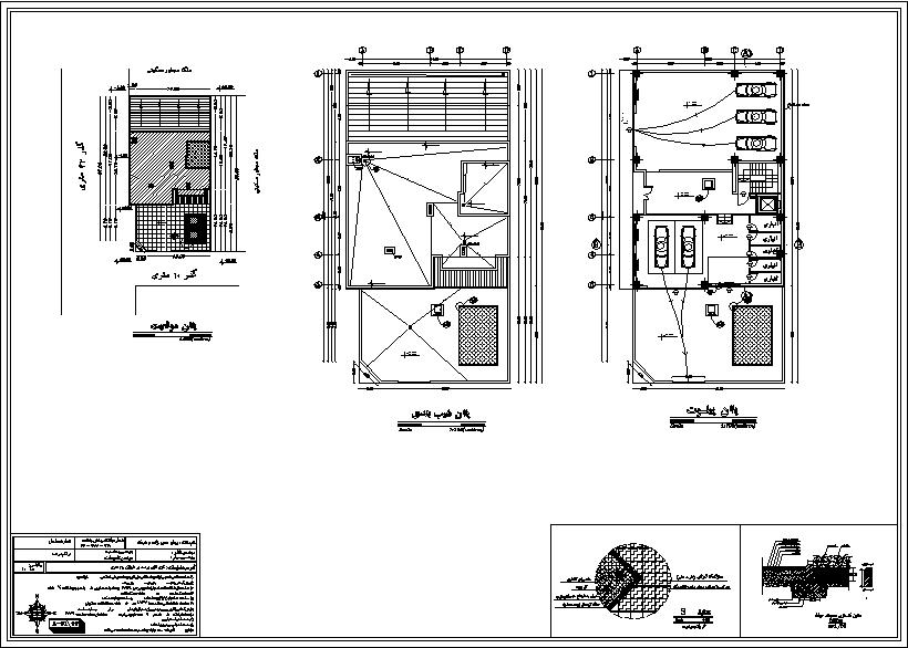 نقشه ساختمان مسکونی سه خوابه