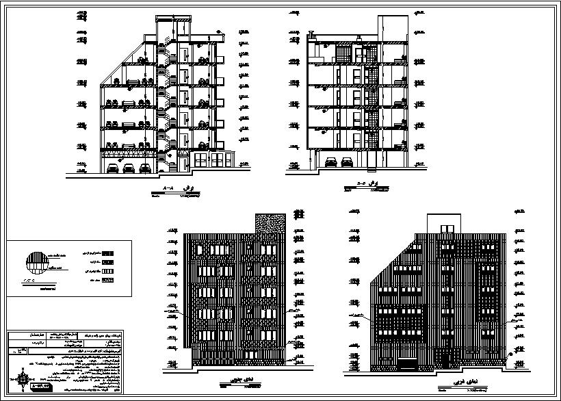 نقشه ساختمان مورد تائید سازمان نظام مهندسی
